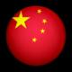 Cina (F)