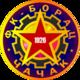 Borac C.